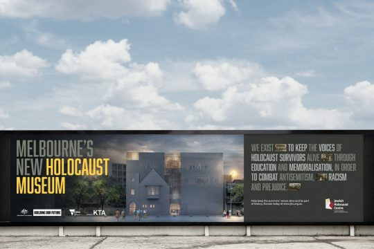 Jewish Holocaust Centre Billboard